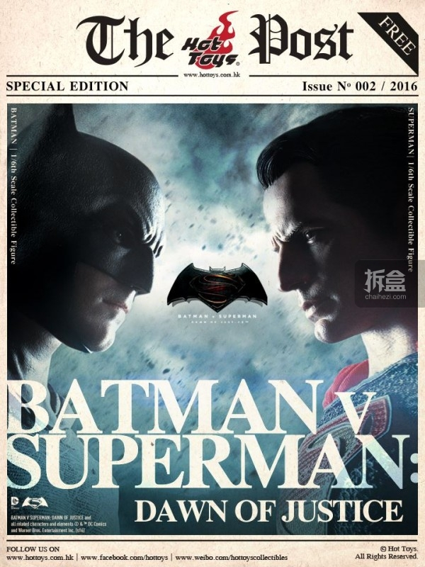 bvs-hk-tour-news-3-1