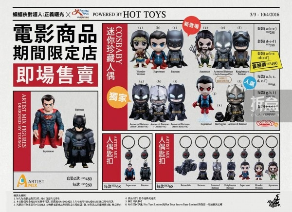 bvs-hk-tour-news-5