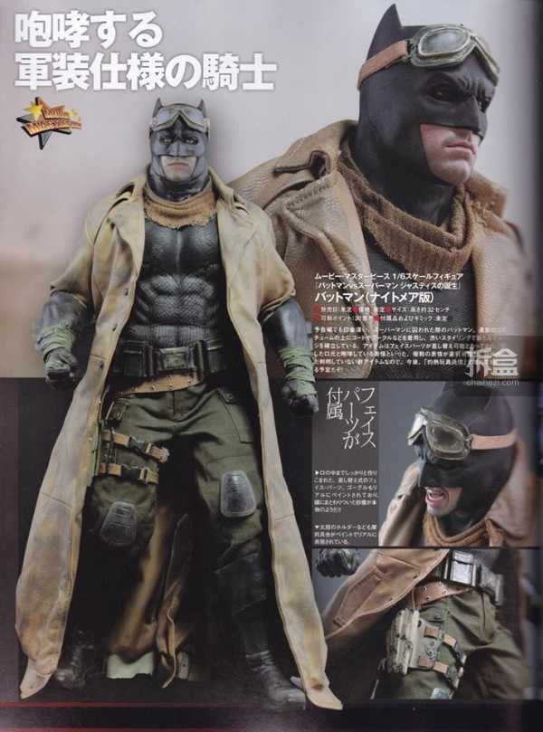 figure-king-ht-bvs-2