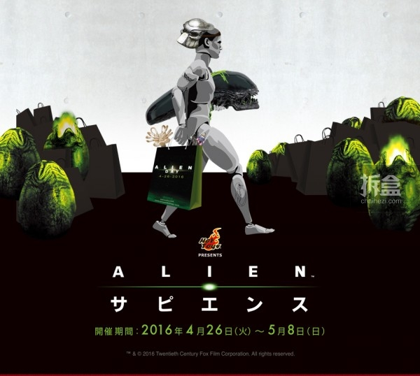 hottoys-alien-japan-1