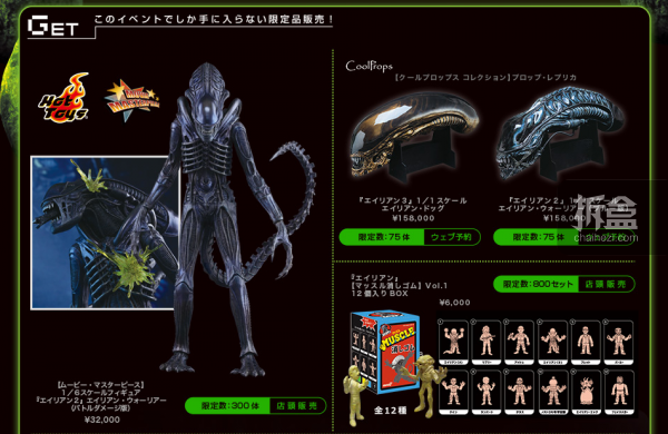 hottoys-alien-japan-3