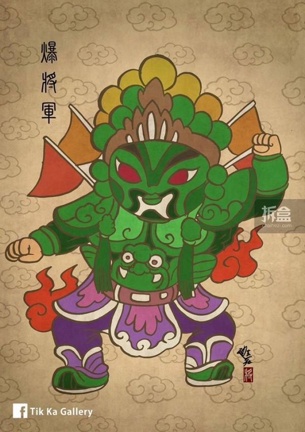 爆将军-绿巨人