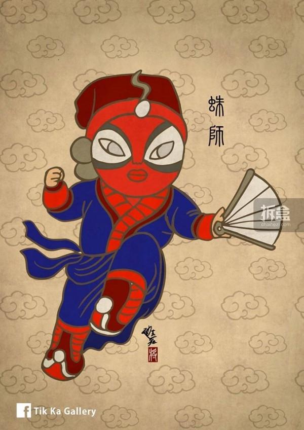 蛛师-蜘蛛侠