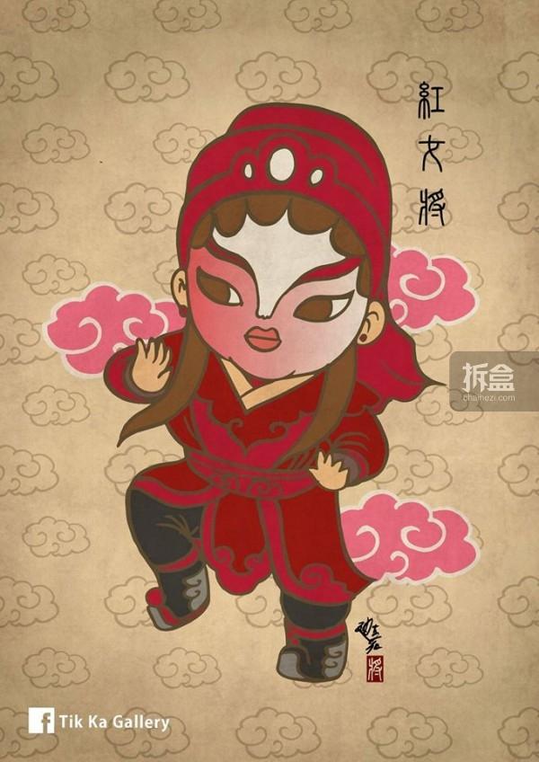 红女将-红女巫