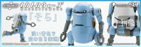 sentinel-wego-blue-99