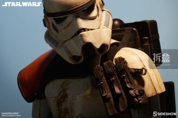 sideshow-sandtrooper-pf-14