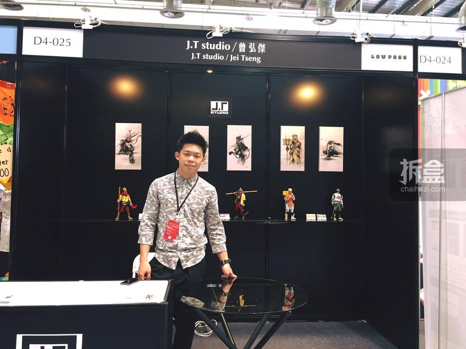 曾弘杰在2016台湾文博会