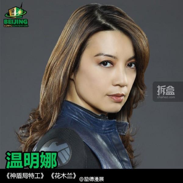 美剧《神盾局特工》Agent May的饰演者温明娜女士
