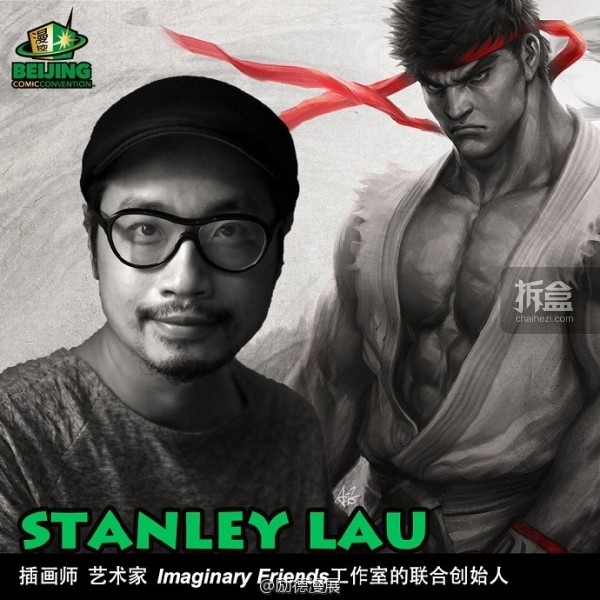 Stanley Lau(Artgerm)将出席BJCC担任创作嘉宾!他是位才华横溢的插画师、设计师及概念艺术家,为许多漫画及游戏作品绘制过封面及插画。