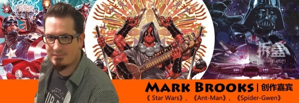 BJCC嘉宾:Mark Brooks是漫威旗下的签约漫画家,知名作品包括Star Wars, Ant-Man, Spider-Gwen, Guardians of the Galaxy, Avengers, Ultimate Spider-Man, Ultimate X-Men, 以及 New Avengers漫画的封面插图。