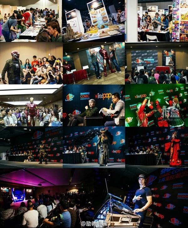 2015SHCC 丰富多样的人气活动