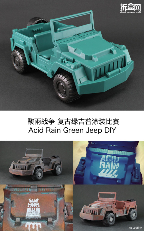 acidrain-jeep-contest-1