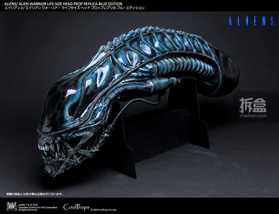 alien warrior-blue-3