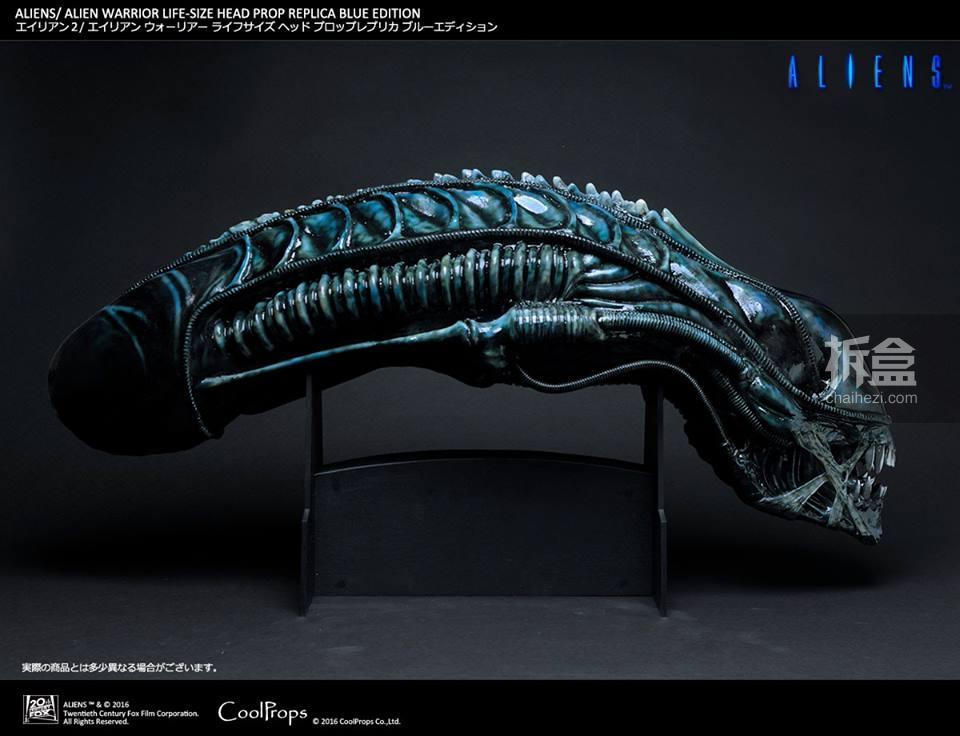alien warrior-blue-6