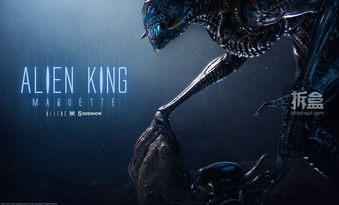 alienking-sideshow-news-1