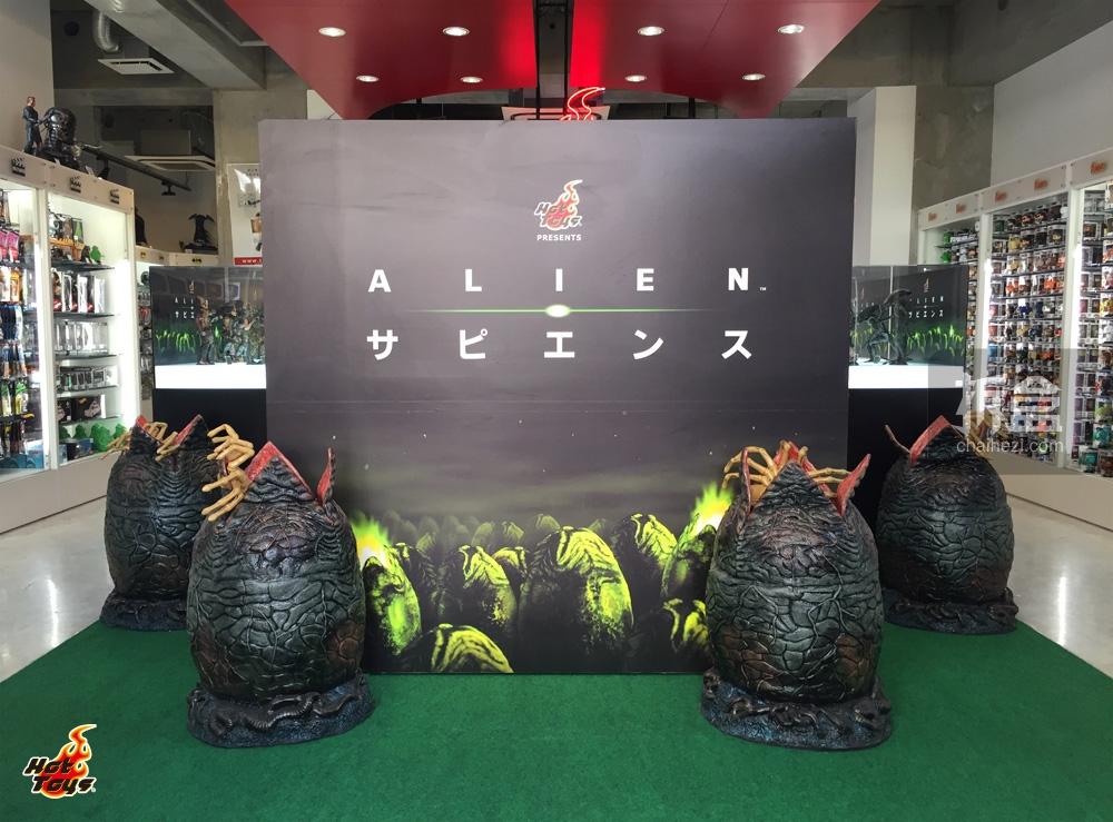 aliensapiens-ht (0-1)
