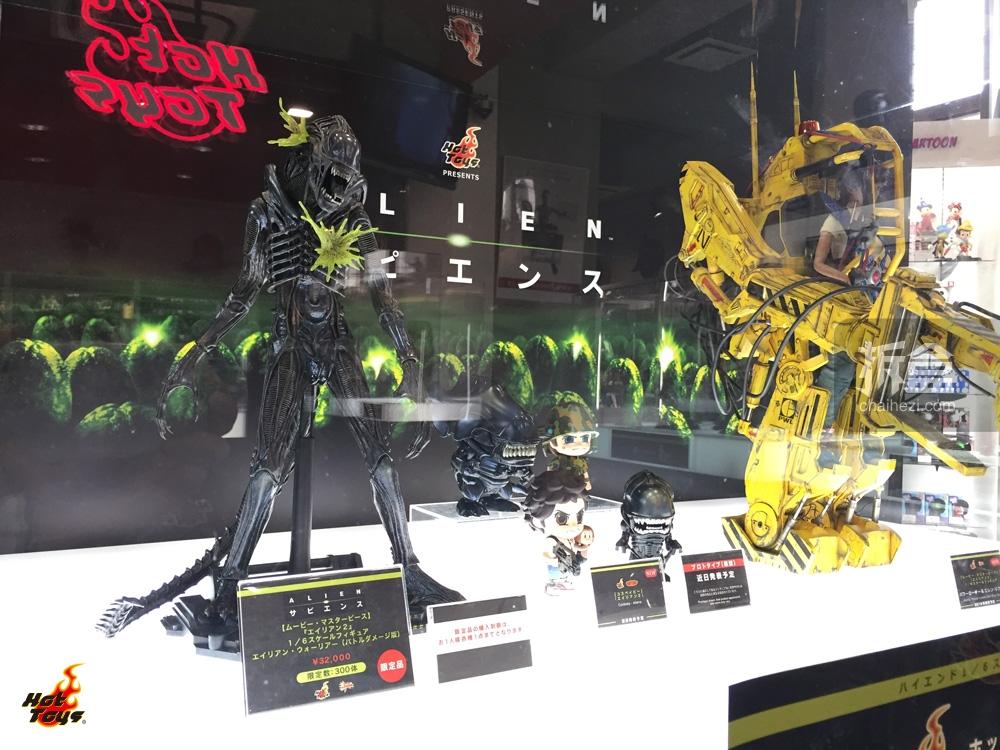 aliensapiens-ht (1)