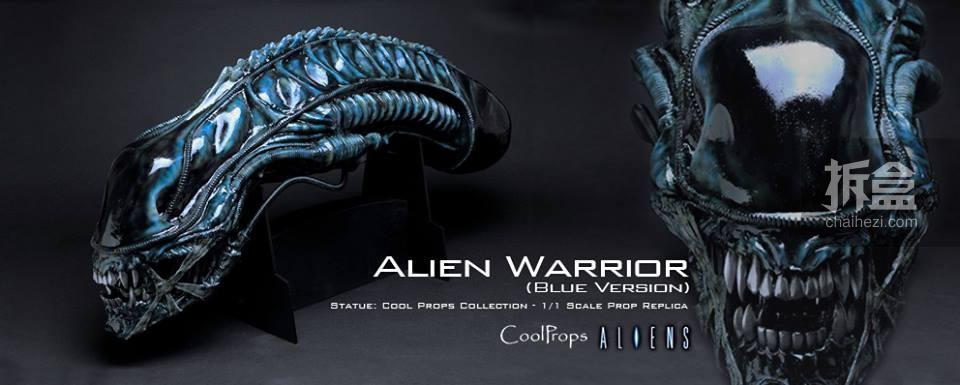 CoolProps《异形2》异形战士1:1头雕蓝色版(东京Toy Sapience异形展限定)