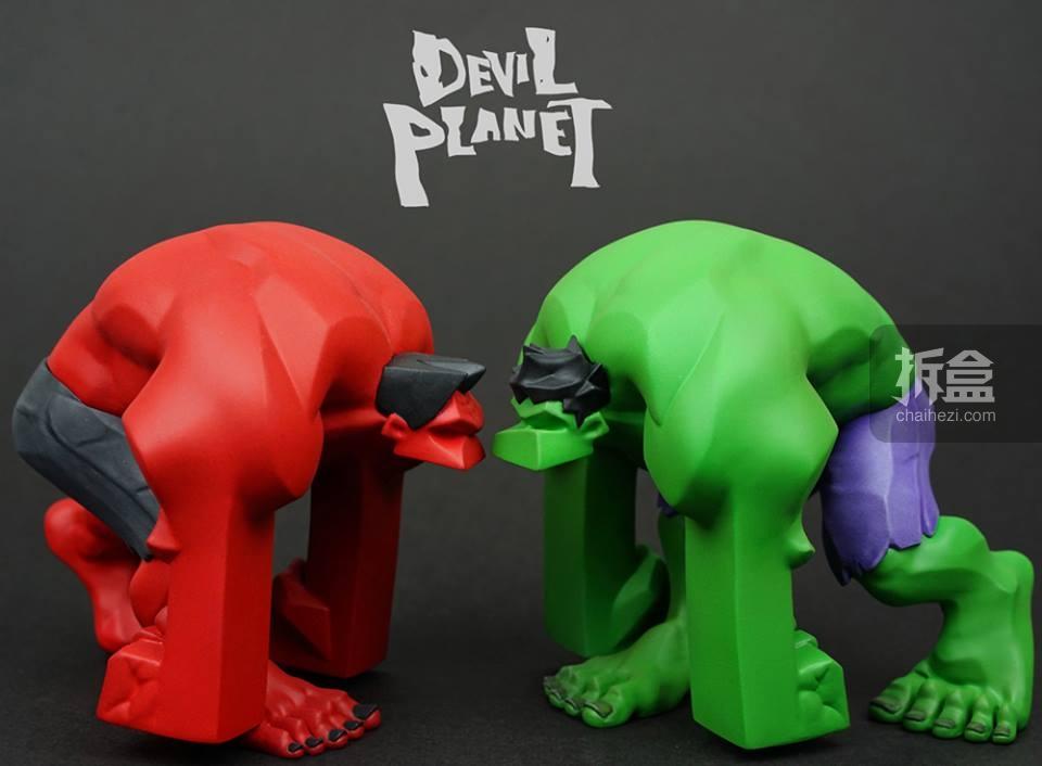 Devil Planet