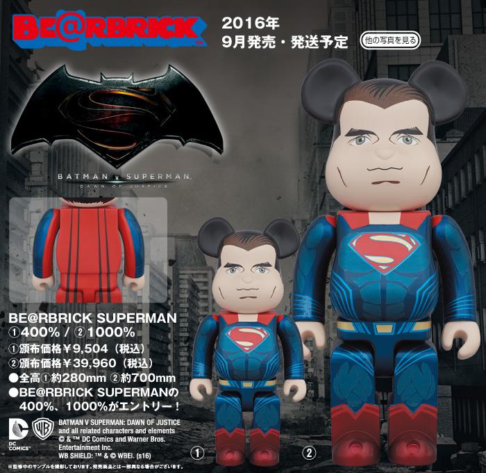 bea_SUPERMAN