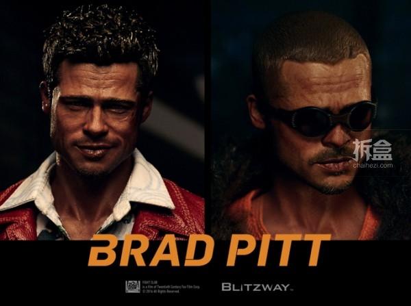 blitzway-fightclub-sleep (1)