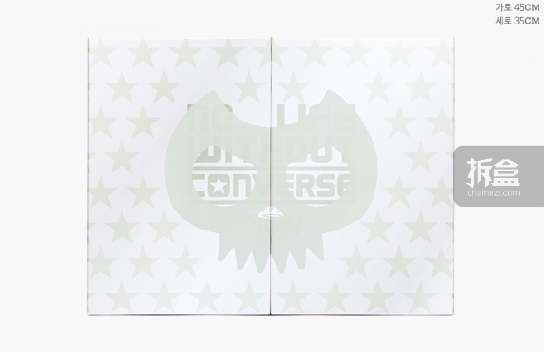 coolrain-converse-11
