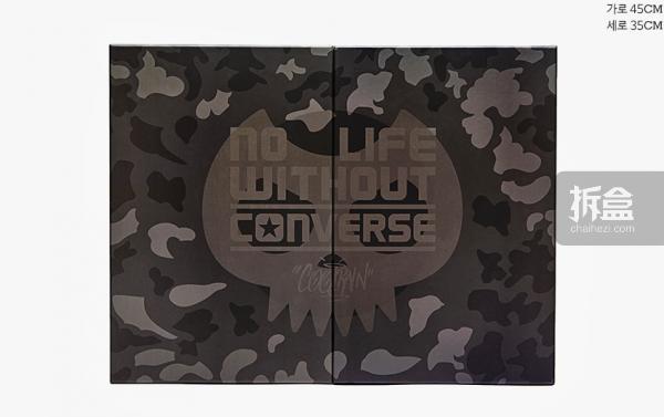 coolrain-converse-12