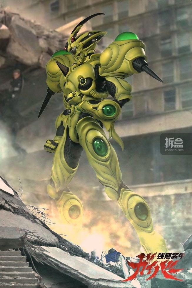 sanken-space-giant-one (5)
