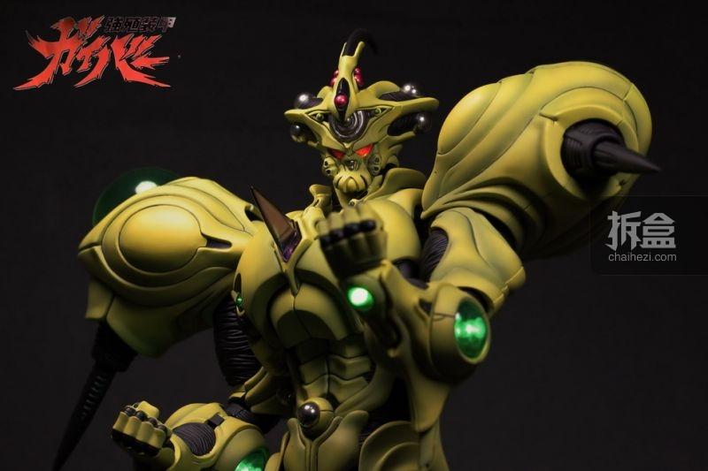 sanken-space-giant-one (9)