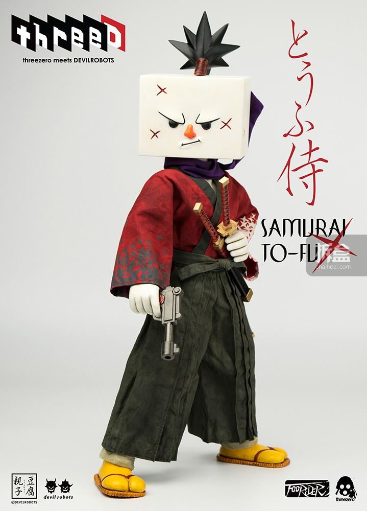 threezero-tofu (10)