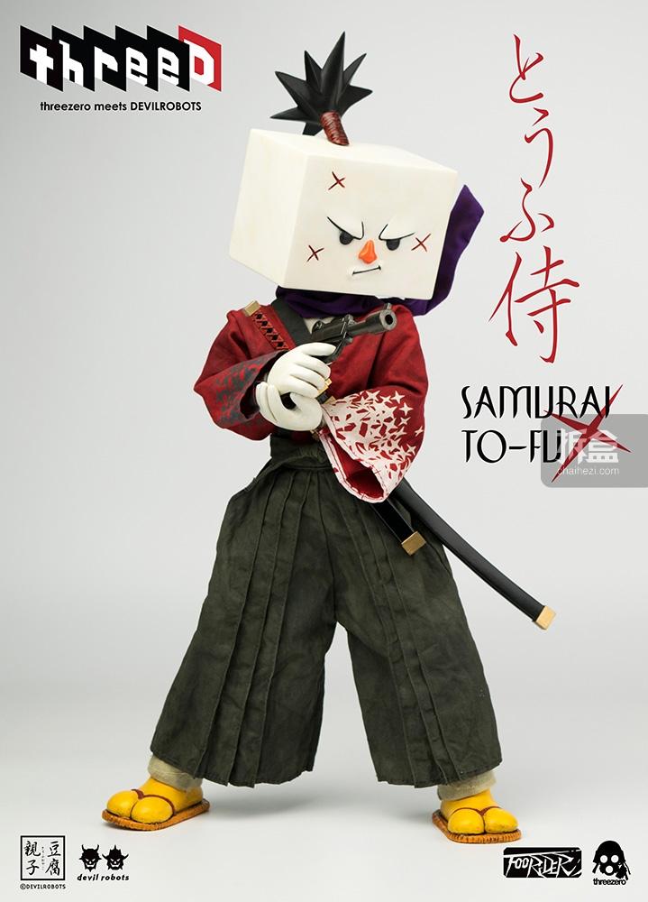 threezero-tofu (11)
