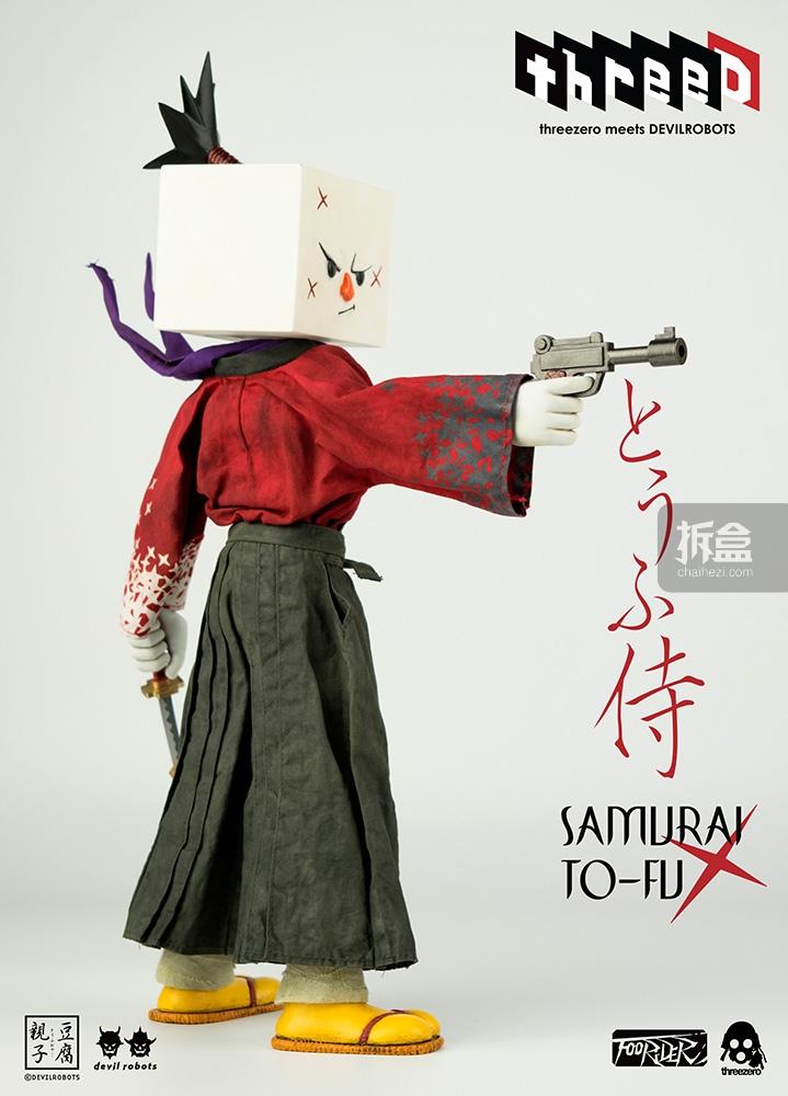 threezero-tofu (13)