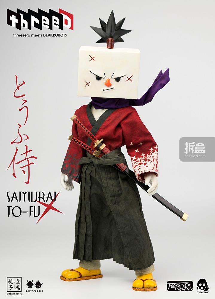 threezero-tofu (7)