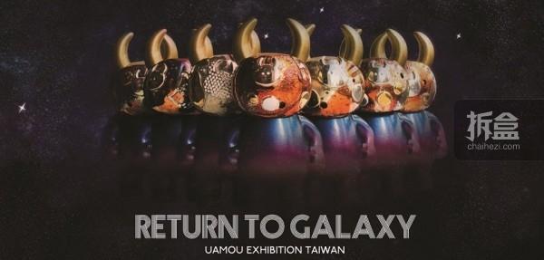 "UAMOU x 台湾Paradise  ""RETURN TO GALAXY"" 展"