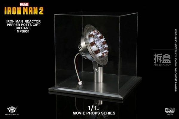 KingArts-Iron Man (1)