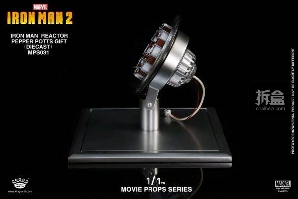 KingArts-Iron Man (4)