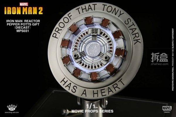 KingArts-Iron Man (5)