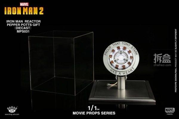 KingArts-Iron Man (7)