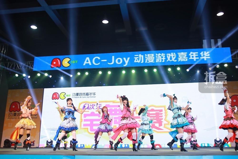 acjoy2016-end-news-44