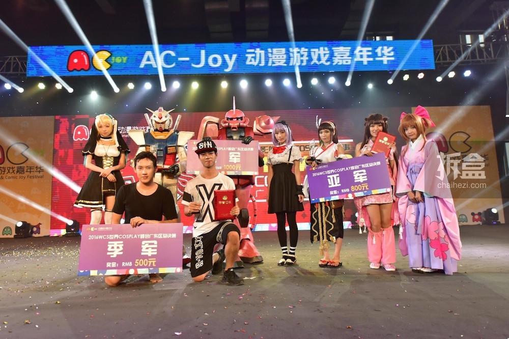 acjoy2016-end-news-9