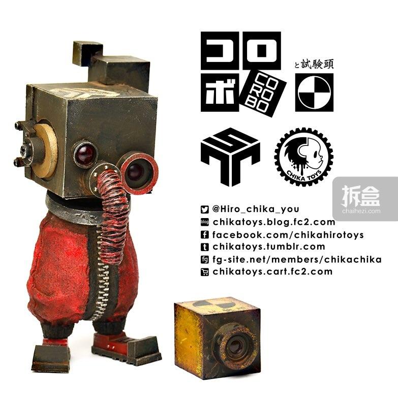 chika-wct-testhead-0