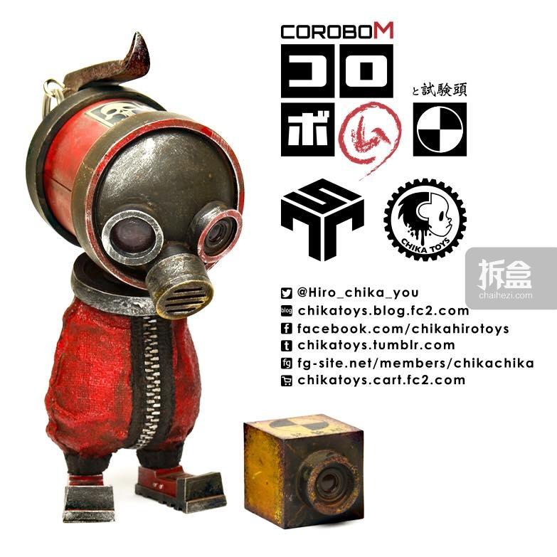 chika-wct-testhead-1