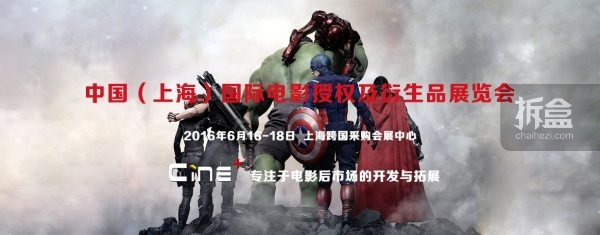 cine2016-1