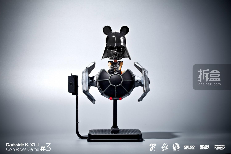 fool-ridegame-3-black-9