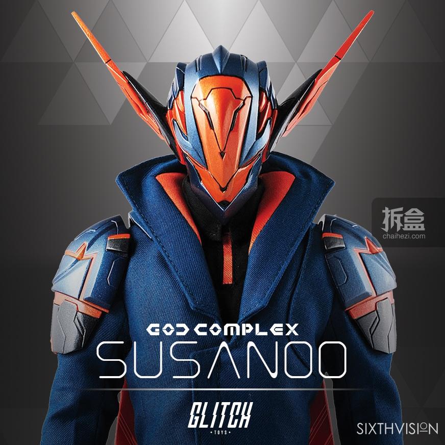 godcomplex-susanoo-10