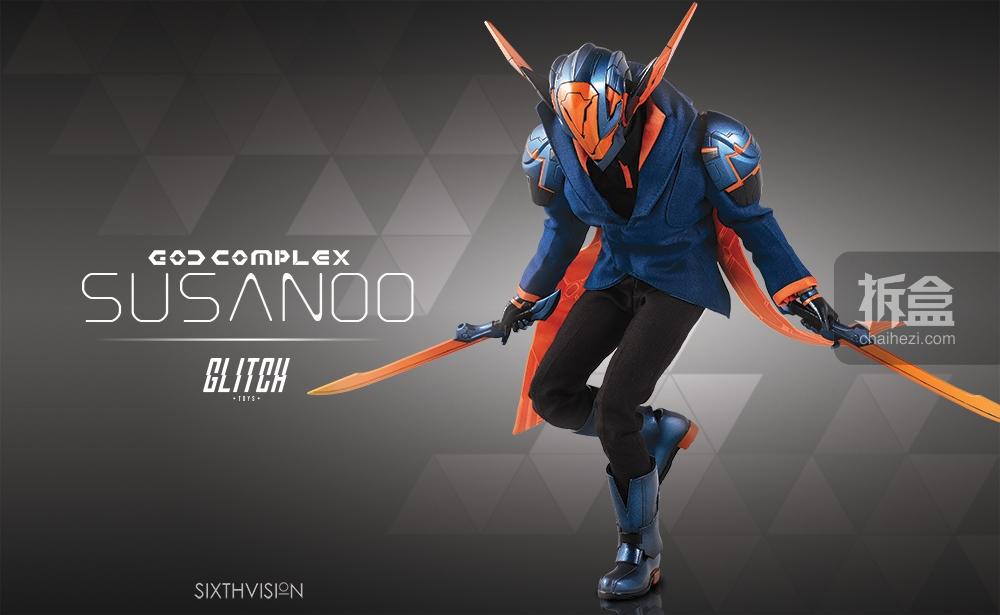 godcomplex-susanoo-6
