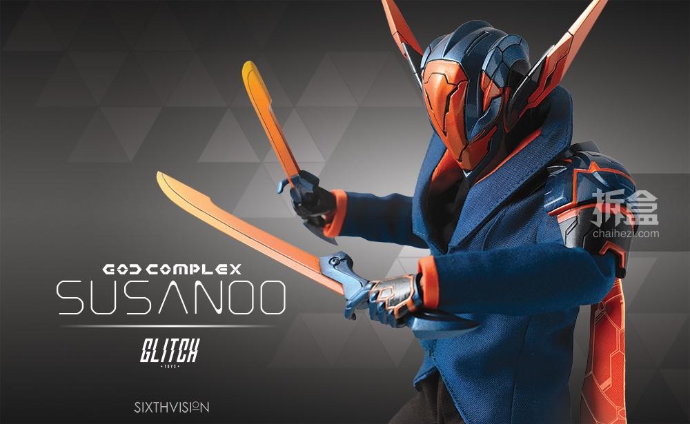 godcomplex-susanoo-7