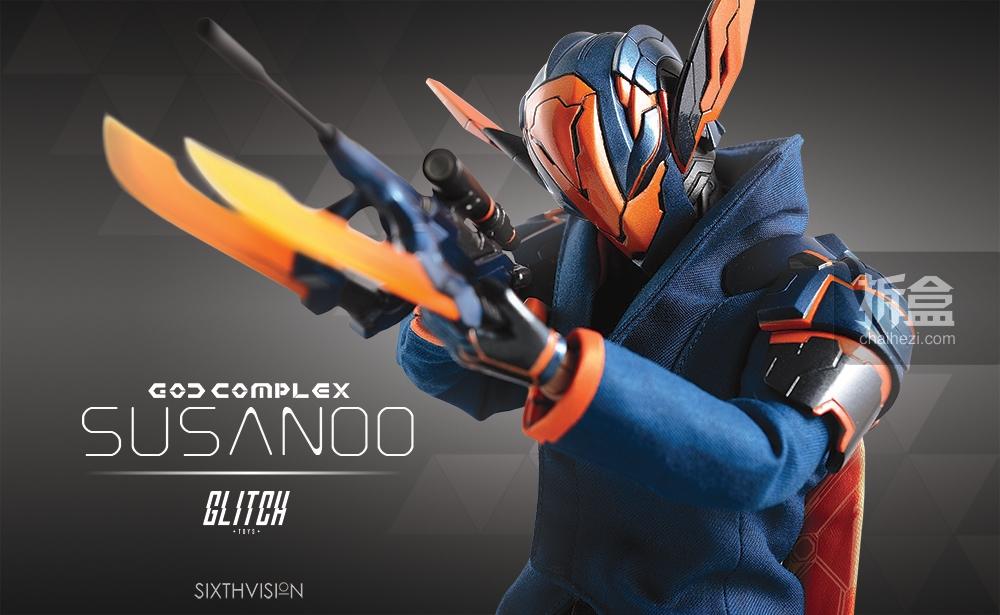 godcomplex-susanoo-9