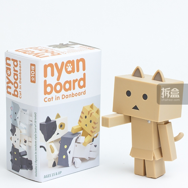 nyan-board-set1-rep (2)