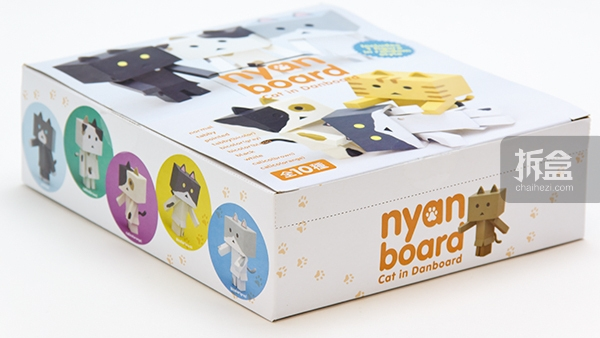 nyan-board-set1-rep (5)